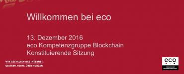 Blockchain – Konstituierende Sitzung der eco Kompetenzgruppe