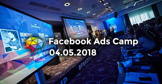 Facebook Ads Camp 2018 1