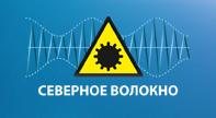 JSK Severnoe Volokno