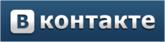 VKontakte Ltd.