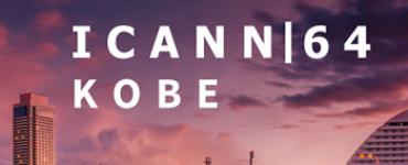 ICANN64 | Community Forum