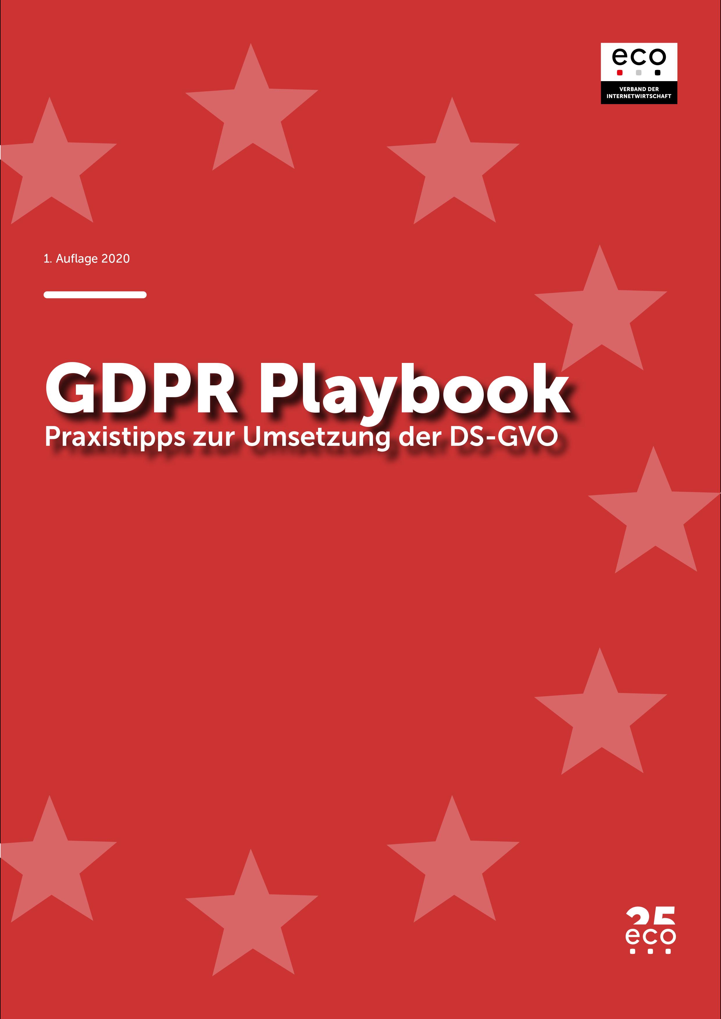 Datenschutz & DSGVO: GDPR Playbook 2020 & Whitepaper-Reihe exklusiv für Mitglieder